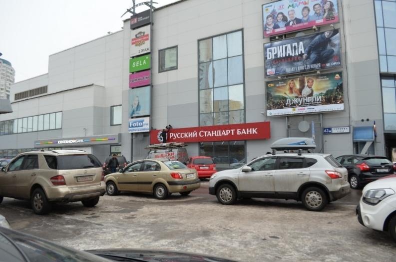<p>РСБ Братиславская</p> <p>Световой короб</p>