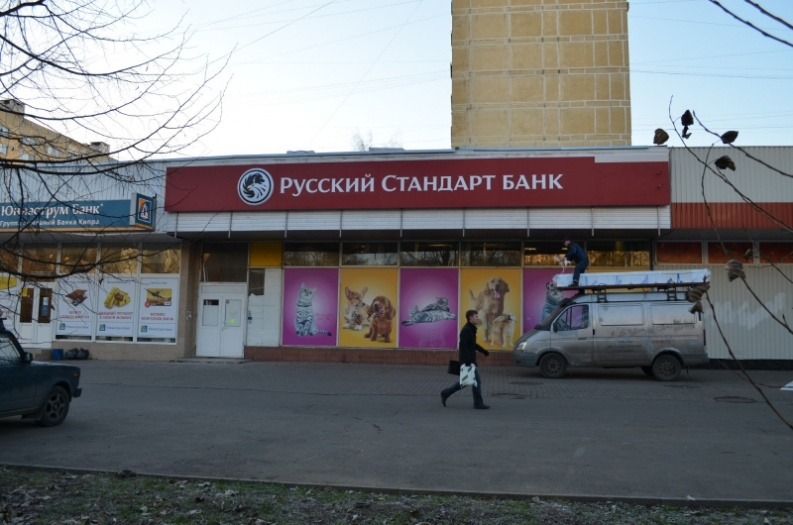<p>РСБ Дежнева<br />Световой короб</p>