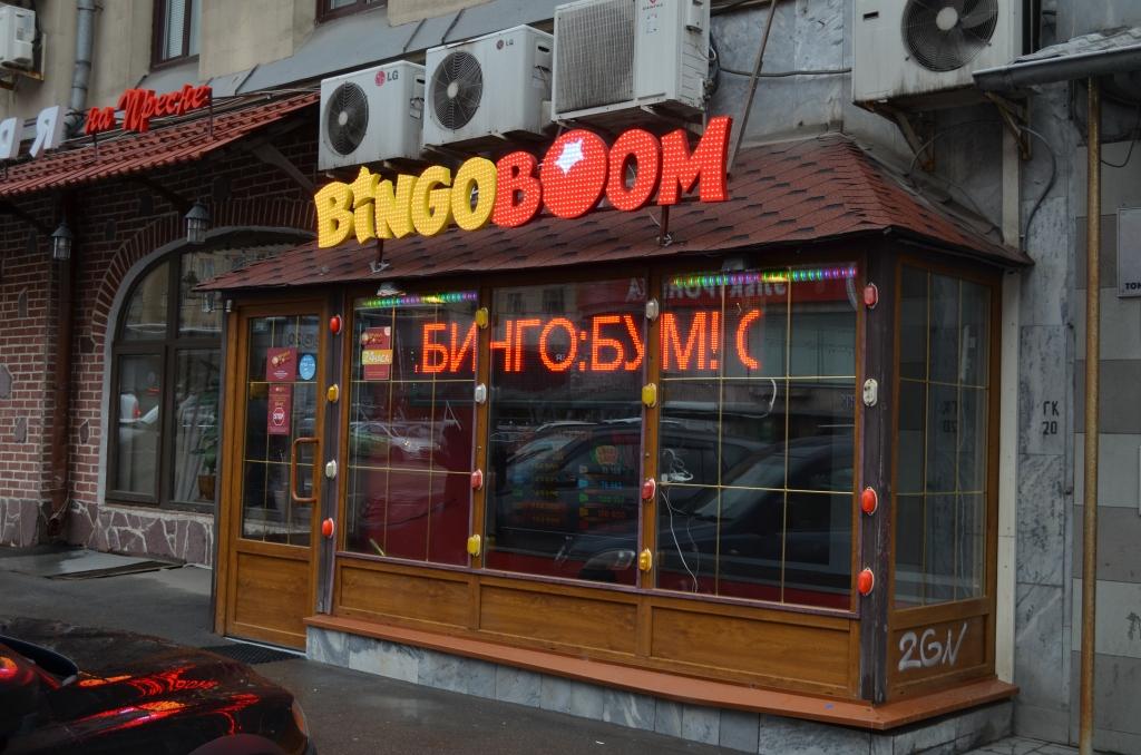 http://realsigns.ru/uploads/gallery/346/DSC_2114.JPG